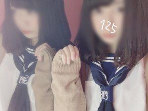 azu13
