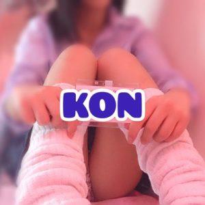 kon14